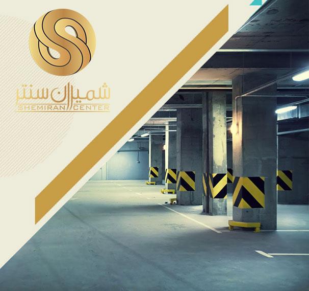 shemiran-parking